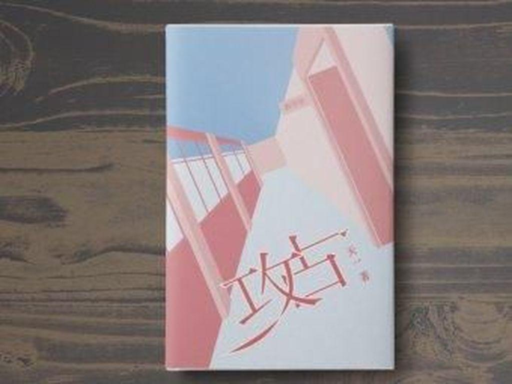 Gara-gara Novel Erotis, Penulis China Dibui 10 Tahun