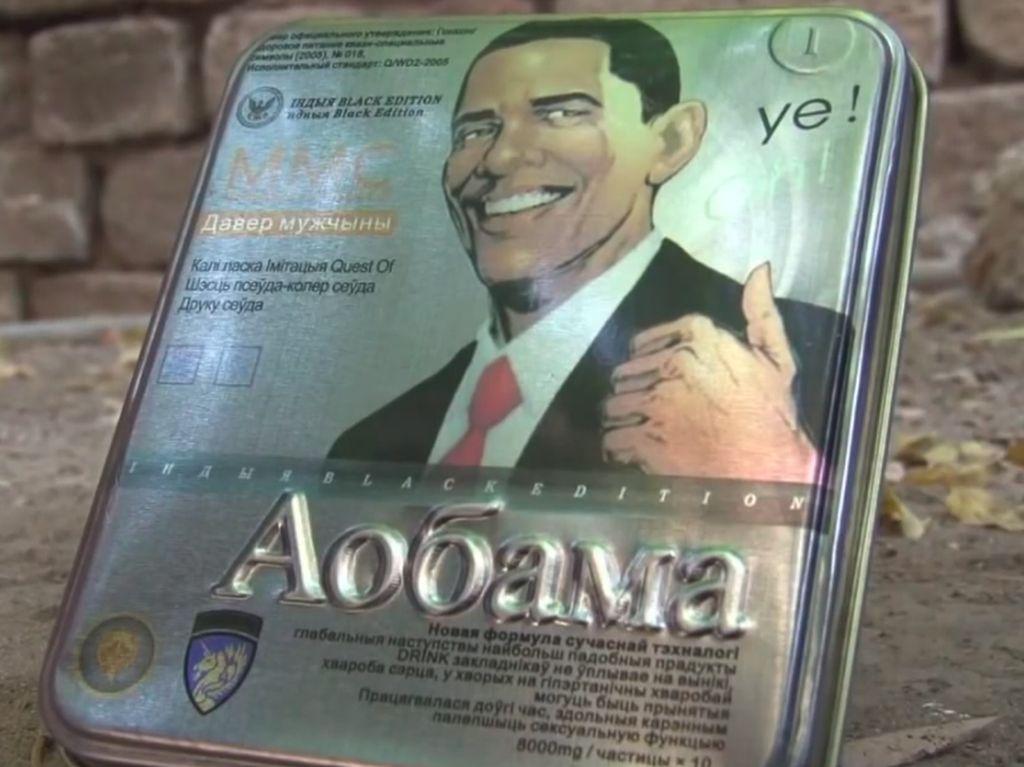 Deretan Obat Kuat Ilegal Menggelitik: Dari Cap Obama Hingga Anaconda