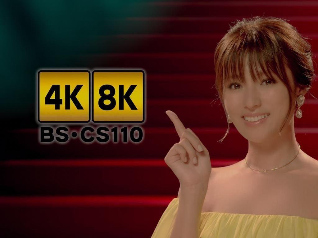 Pertama di Dunia! Jepang Siaran TV 8K