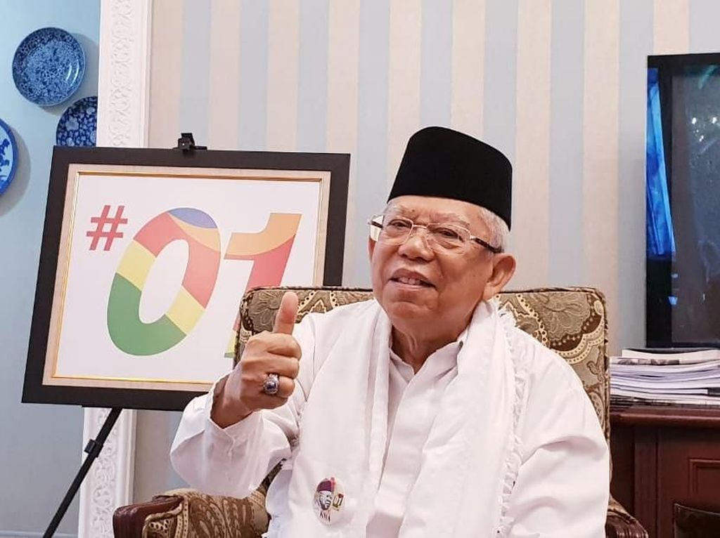 Maruf Amin: Ibu Itu Tiang Negara