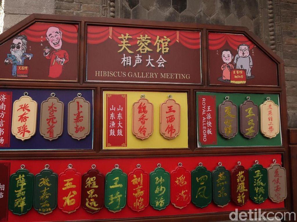 Selir Raja dan Cerita Papan Pengumuman di China