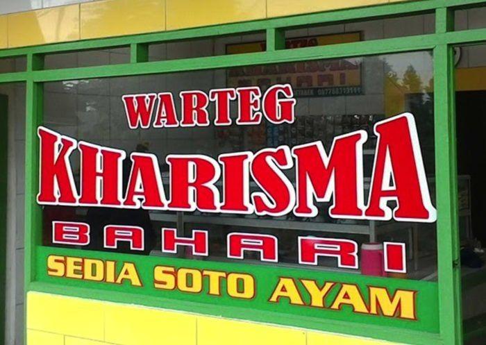 Warung Tegal Kharisma Bahari © https://food.detik.com/
