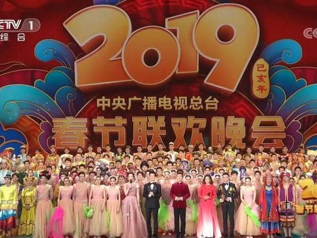 Tidak Ada Gambar Babi dalam Siaran Hiburan Televisi Terbesar Imlek di China