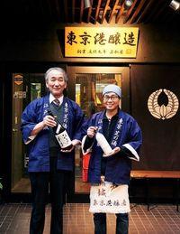 Terbaru, Pocky Rasa Sake Buatan 'Brewery' Legendaris di Tokyo