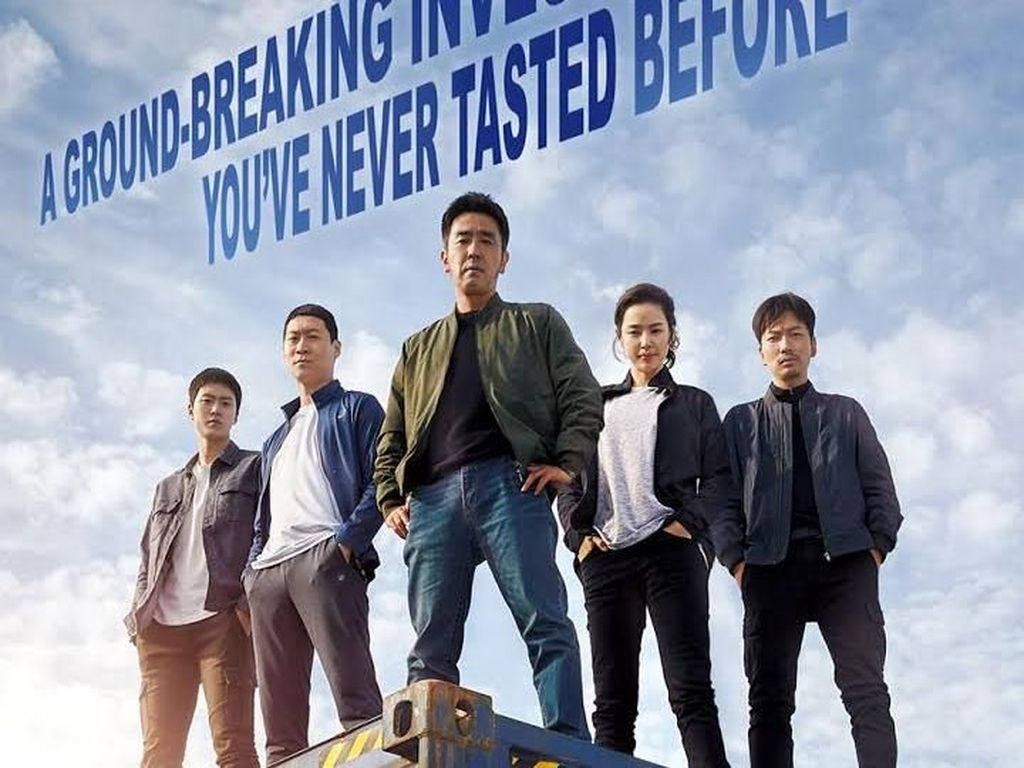 Extreme Job Jadi Film Korea Kedua Paling Banyak Ditonton Sepanjang Sejarah