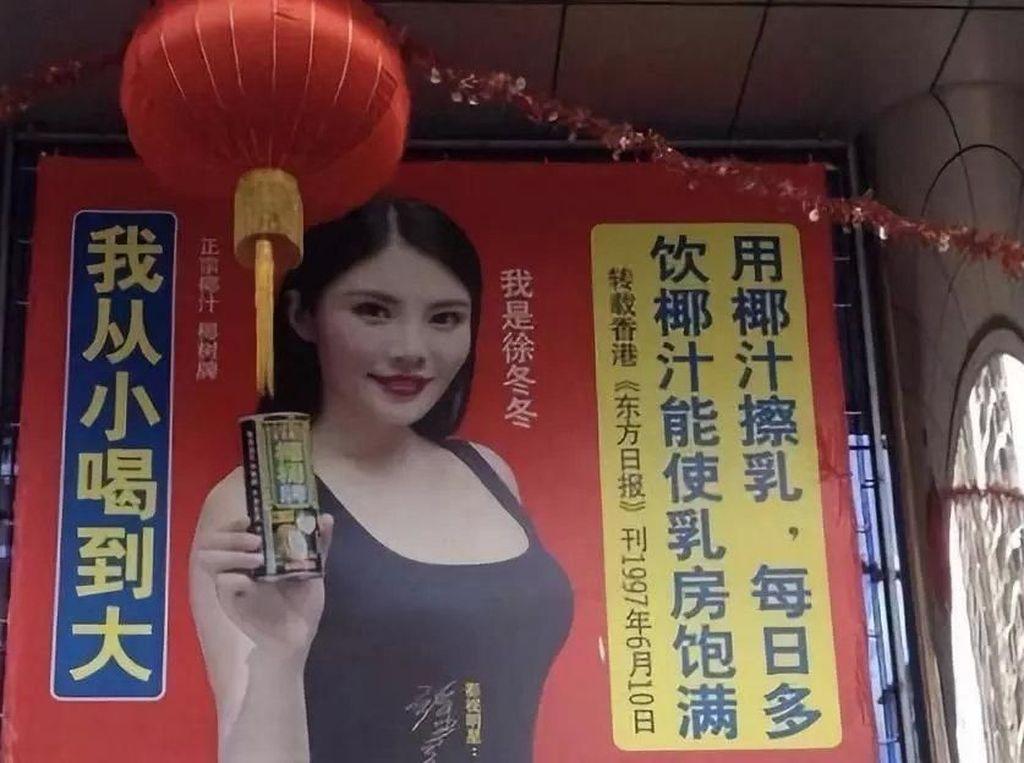 Iklan Santan Ini Dikritik Karena Klaim Dapat Memperbesar Payudara