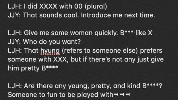 Pesan percakapan Jonghyun yang beredar