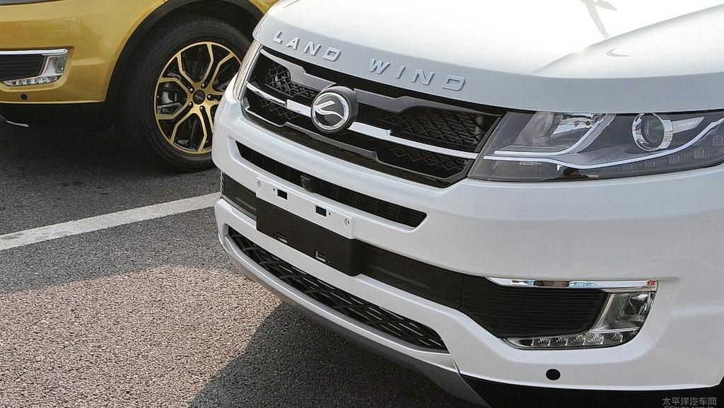Range Rover Palsu Buatan China Dilarang Dijual