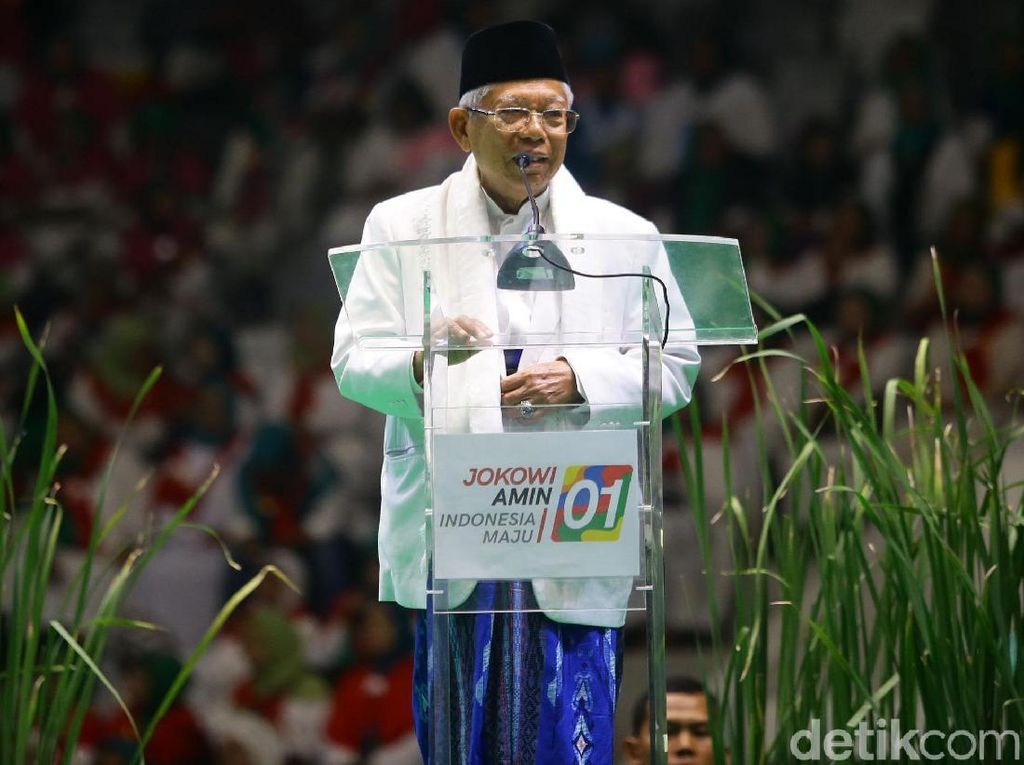 Suasana Majelis Taklim Bersalawat Bersama Maaruf Amin
