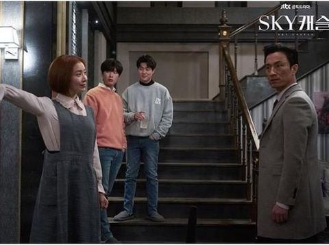 Drama Korea SKY Castle/