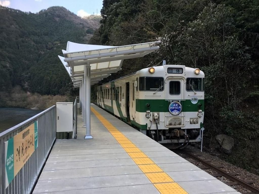 Stasiun Kereta Tanpa Pintu di Jepang, Tapi Indah