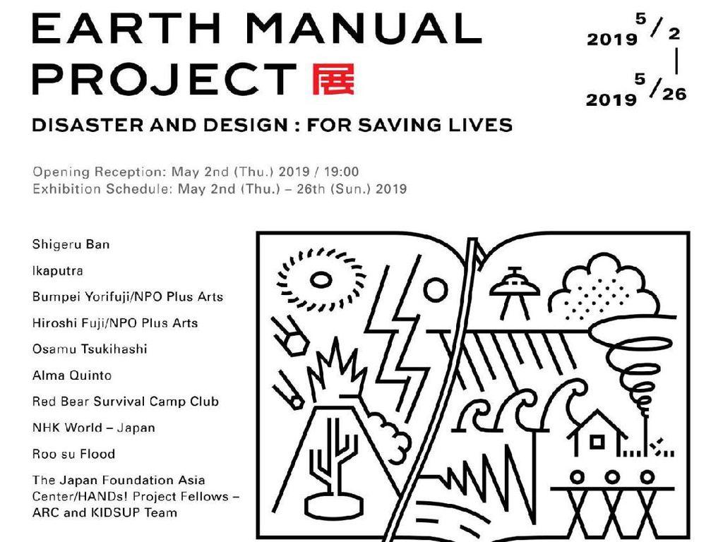 Sukses di AS dan Filipina, Pameran Earth Manual Project Hadir di Jakarta