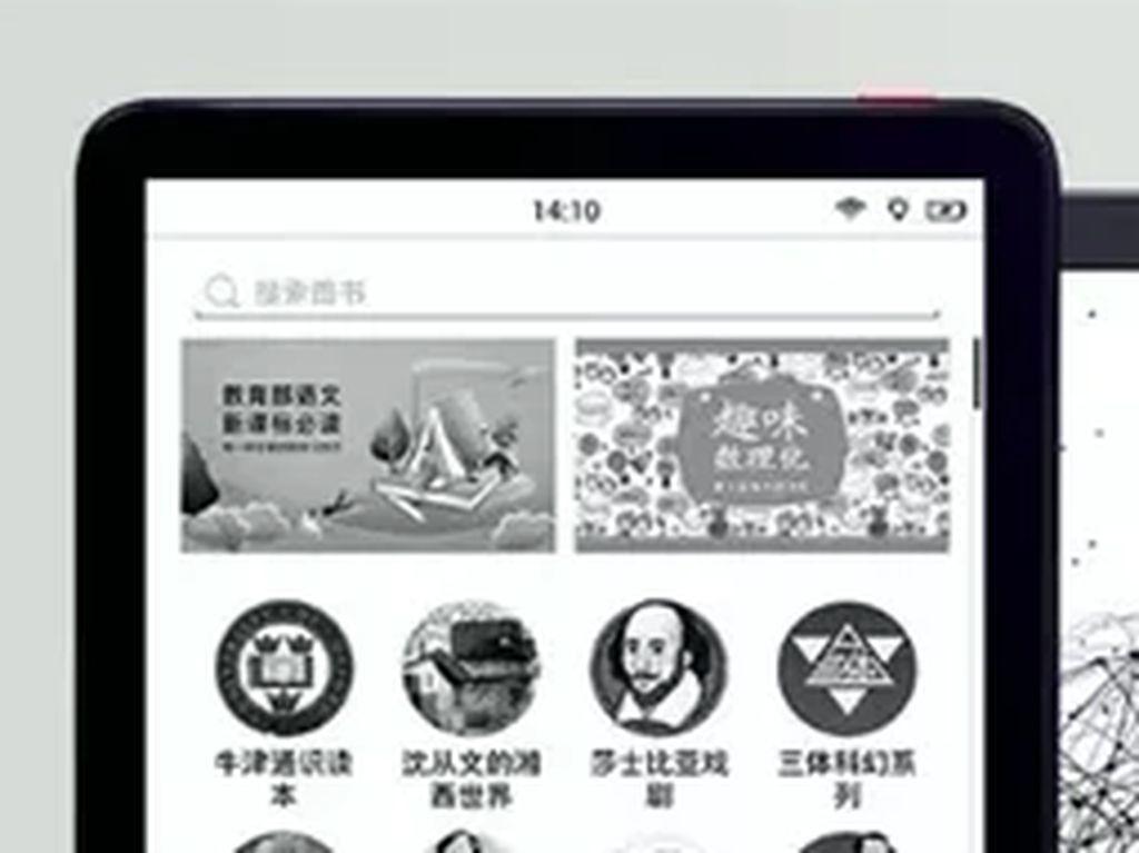 Xiaomi Siapkan Pesaing Kindle Amazon