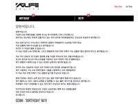 Agensi Ricuh, Bos YG Entertainment Sebut Siap Mundur