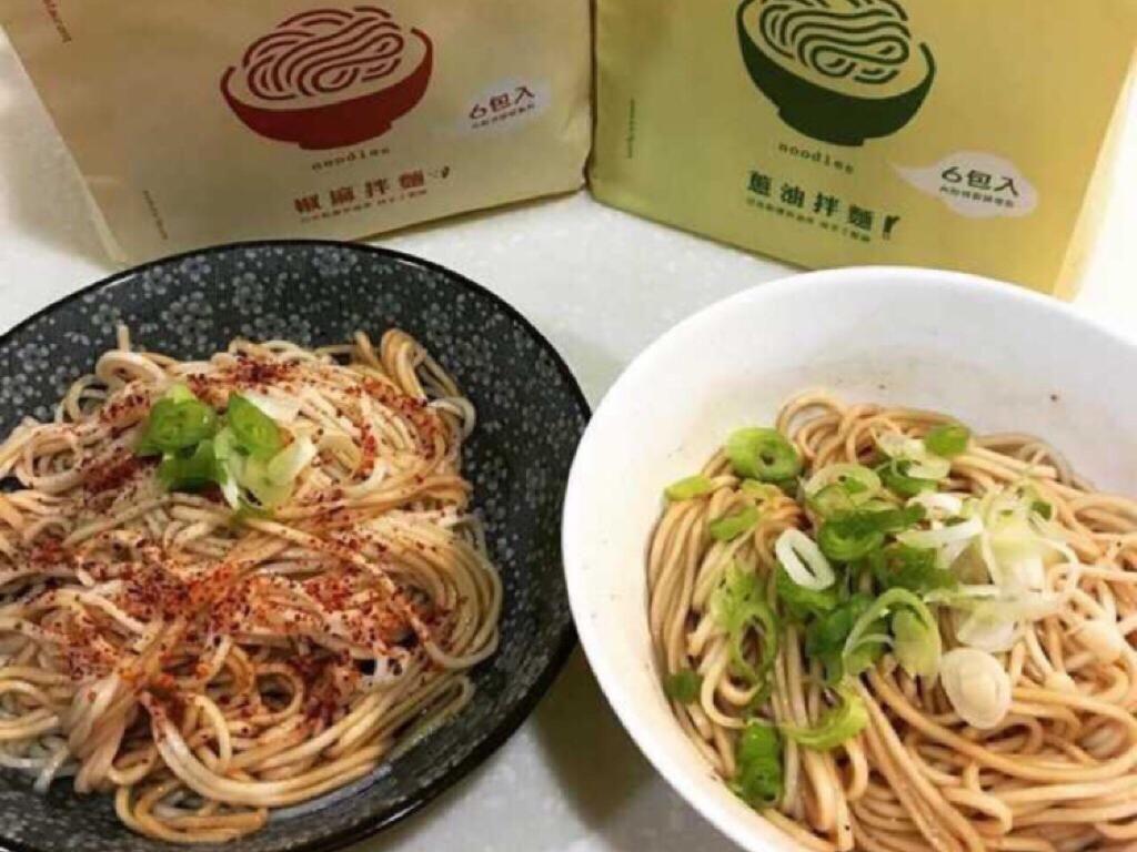 Mantul! Ini Kiki Noodles Asal Taiwan yang Lagi Hits