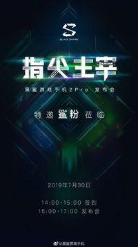 Poster promosi peluncuran Black Shark 2 Pro.