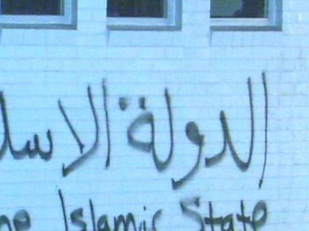 Pembakar Masjid Syiah di Melbourne Dipenjarakan Lebih dari 16 Tahun