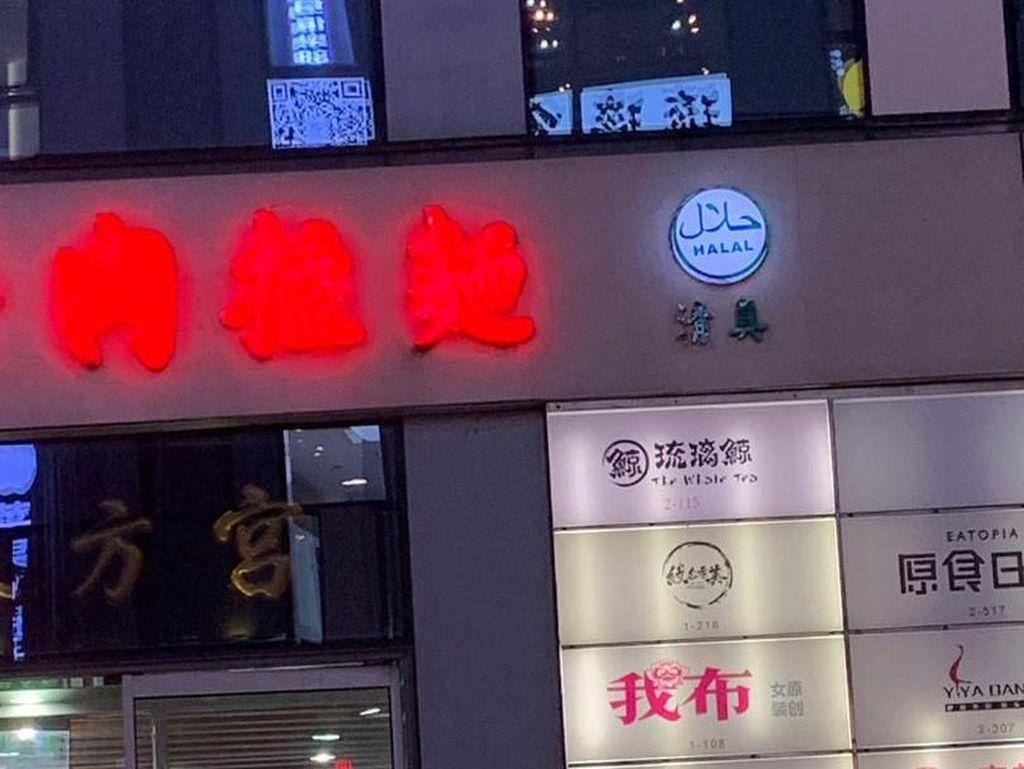 Pengurus NU di China Masih Temukan Logo Halal di Restoran Beijing