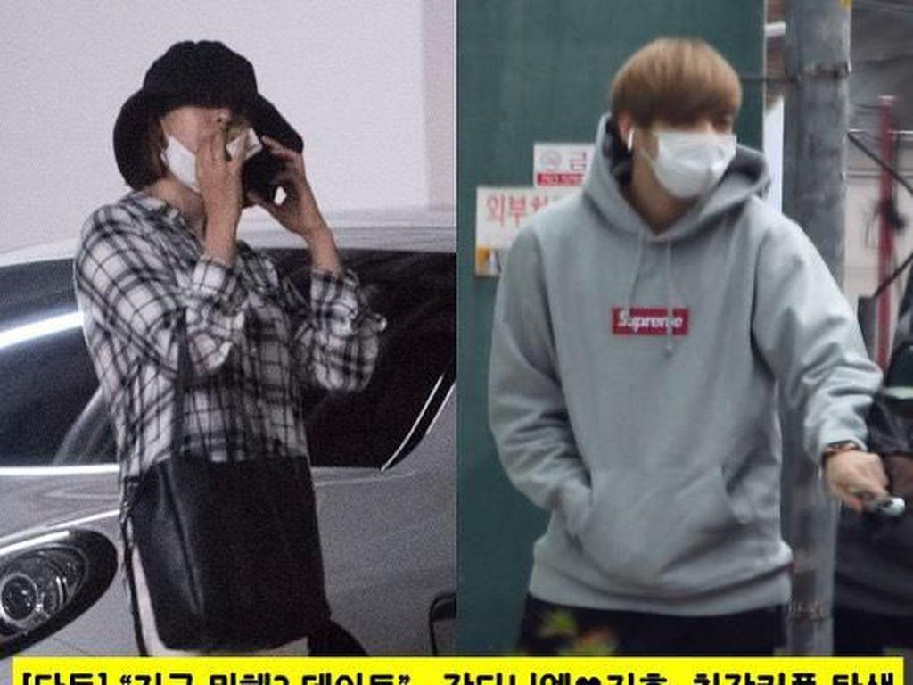 Agensi Konfirmasi Kang Daniel-Jihyo TWICE Pacaran