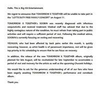 Big Hit Entertainment tunda TXT Comeback