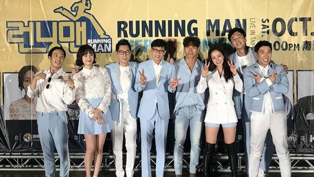 Personel Running Man akan ke Indonesia