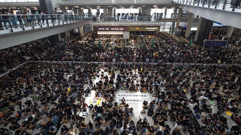 Hong Kong Hari Ini
