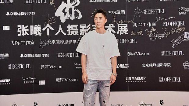 Han Geng Ex Super Junior
