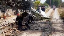 Tabrakan Helikopter-Pesawat Ultralight di Mallorca, 7 Orang Tewas