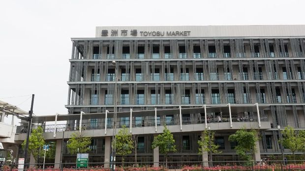 Tokyo, Japan - June 1, 2019: General view of New Fish Market in Tokyo, Japan.  It took over the wholesale business from the Tsukiji Fish Market. The huge wholesale market consists of three main buildings: two buildings for seafood and one for fruits and vegetables.