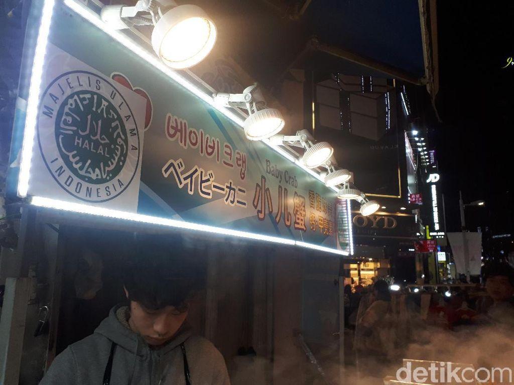 Ada Logo Halal MUI di PKL Seoul Korsel, Asli?