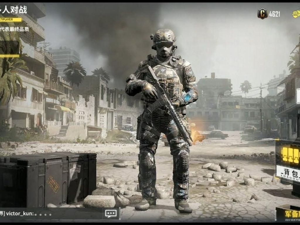 Main Call of Duty: Mobile di Smartphone, Ini Spek Minimumnya