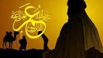 Kisah Sahabat Nabi, Umar bin Khatab sang Penakluk