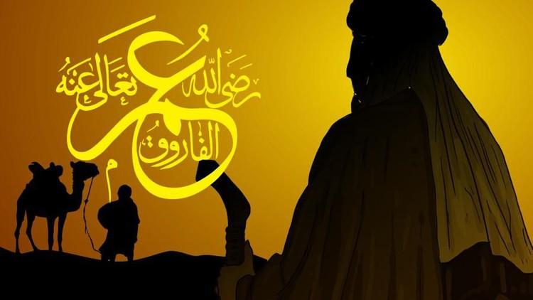 Kisah Umar bin Khattab, Tetap Sholat Meski Luka Parah Kena 6 Tusukan Pisau