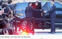 Lindungi Bae Suzy yang Pakai Dress Pendek, Pengawal Wanita Ini Curi Atensi