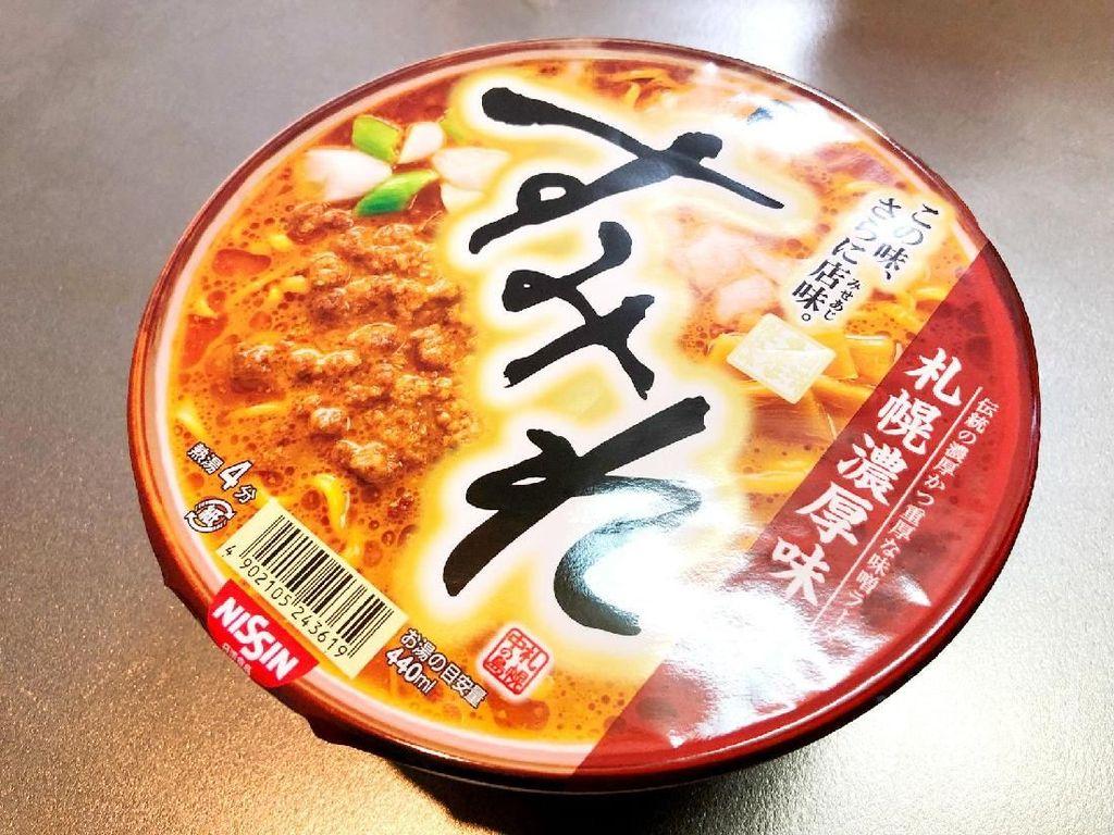 Mie Instan Cup Paling Enak dari 7-Eleven Jepang yang Wajib Dicoba