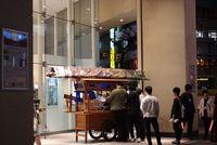 Keren! Angkringan Asli Yogyakarta Mangkal di Ikebukuro Tokyo