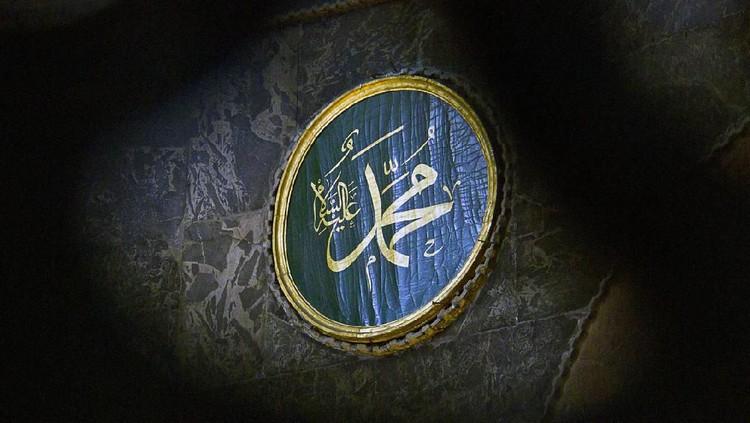 Kisah Sahabat Rasulullah untuk Memperingati Maulid Nabi Muhammad