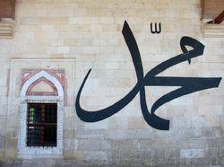 Addas, Pemuda Nasrani Pengantar Buah Anggur untuk Nabi Muhammad