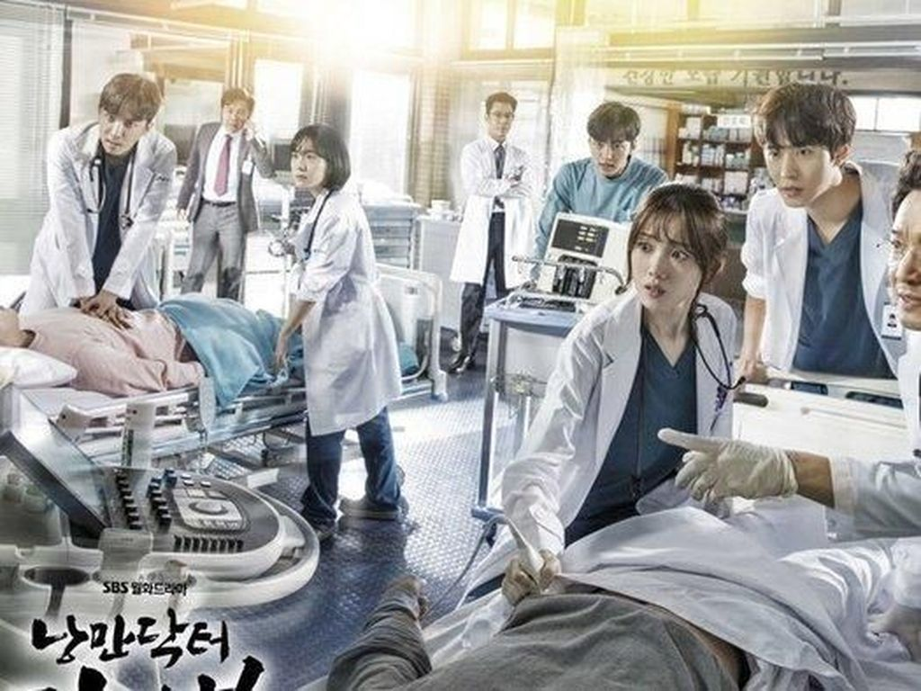 Chanyeol EXO dan Punch Reuni untuk OST Dr. Romantic 2
