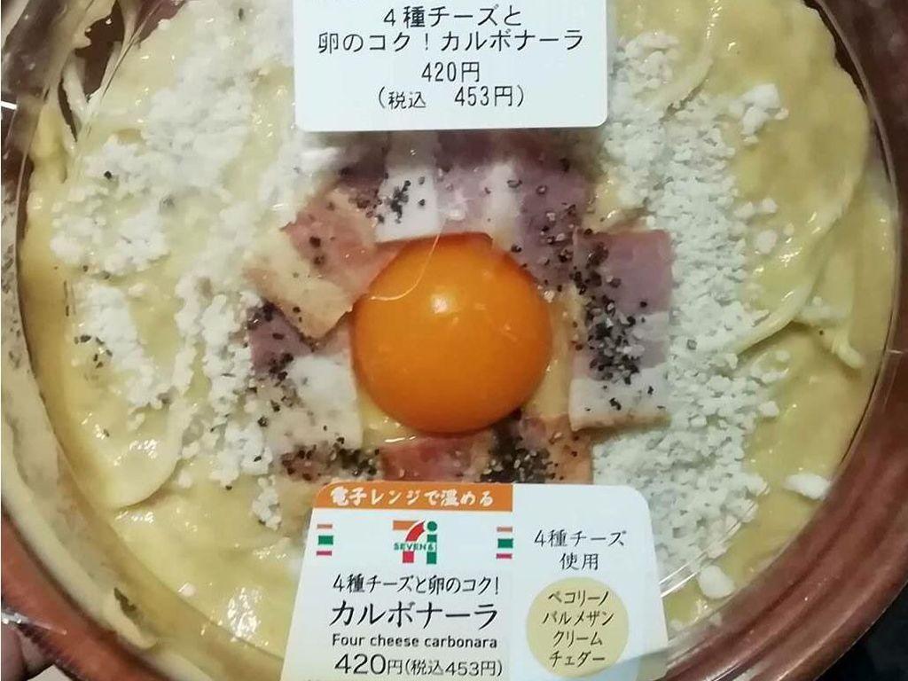 Waduh! Telur Mentah Palsu di Bento Jepang Ini Bikin Geger Netizen