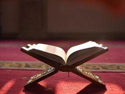 Surat Annas Ayat 1-6, Arab, Latin, dan Artinya