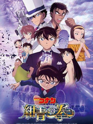 Detective Conan: The Scarlet Bullet (2021) Full Movie