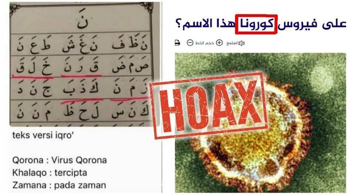 Viral buku Iqro ramalkan virus corona (Foto: viral)