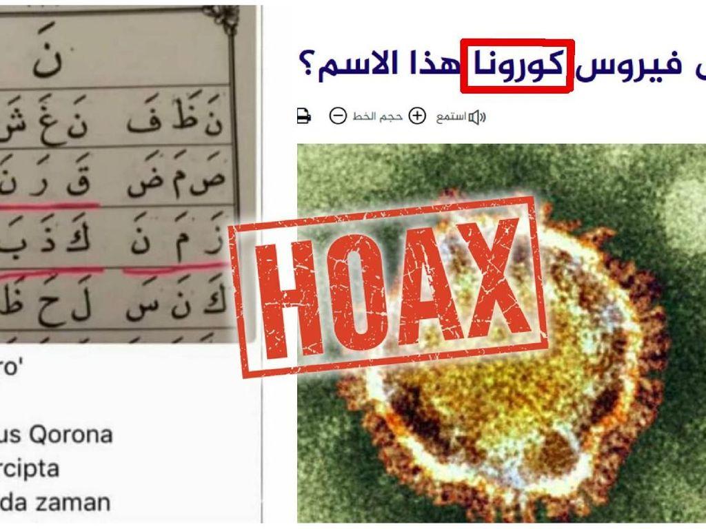 Viral Buku Iqro Prediksi Virus Corona, Ini Penjelasannya
