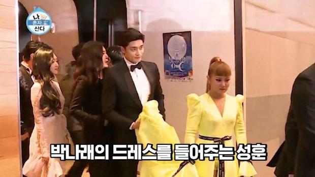 Sung Hoon & Park Na Rae