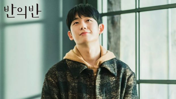 Jung Hae In di drama Korea A Piece of Your Mind