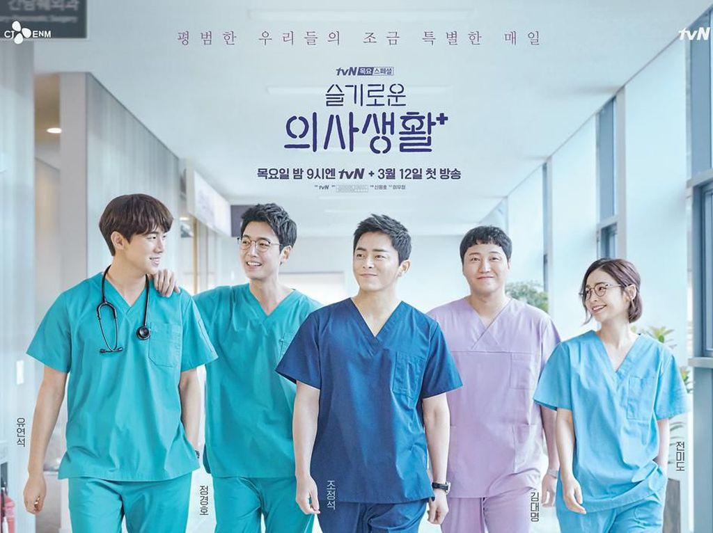 Menantikan Episode Terakhir Hospital Playlist, 5 Hal Ini Belum Terjawab!