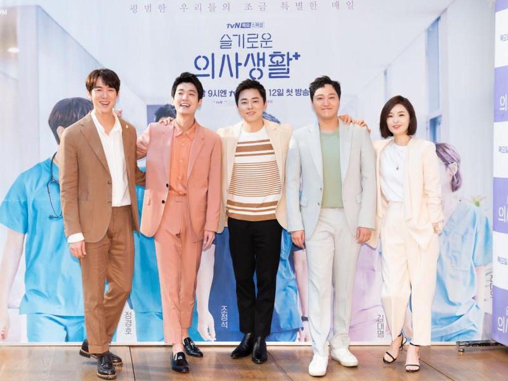 Lagu Jo Jung Suk untuk Hospital Playlist Masih Kuat di Chart Musik Korea