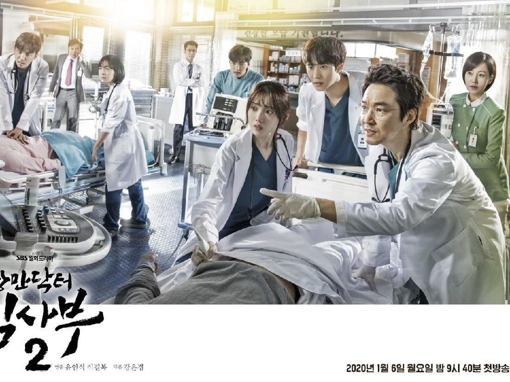 Para Pemain Dr. Romantic Berharap Ada Season 3