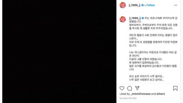 April Mop, Musisi Kim Jae-joong 'Ungkap' Positif Virus Corona